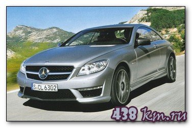 Техническое описание Mercedes CL 500