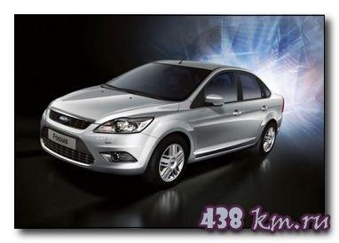 Ford Focus  характеристики автомобиля