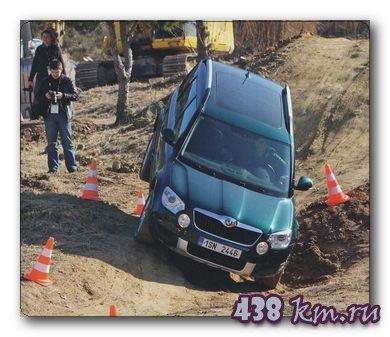 Skoda Yeti и Skoda Octavia Scout тест автомобилей