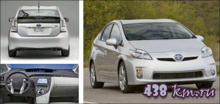 Самый экономичный автомобиль 2011