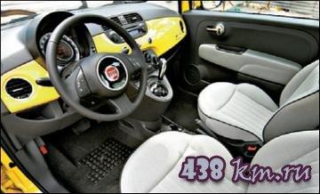 Flat-500 1,2 MT