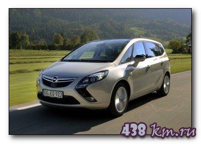 Opel Zafira Tourer 2.0