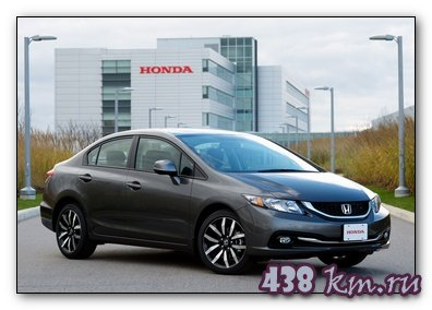 Honda Civic, 2013