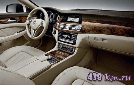 Mercedes-Benz CLS салон