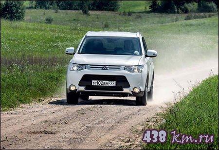 Outlander Mitsubishi