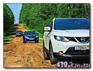 Сравниваем автомобили Kia Sportage Nissan Qashqai Subaru XV