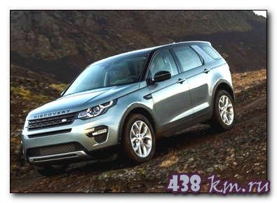 Land Rover Discovery Sport 2015 года