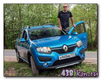 Renault Sandero Stepway/Рено Сандеро Степвей отзывы владельцев