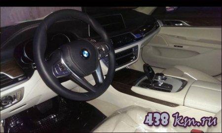 Новая семерка BMW 2015