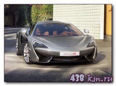 Новый McLaren 570S
