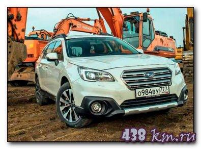 Новый Subaru Outback тест драйв, фото, цена