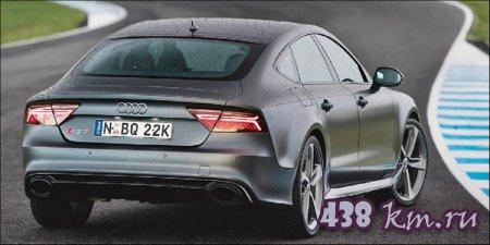 Audi RS7 технические характеристики, отзывы, фото