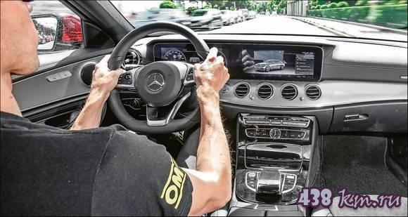 Mercedes Benz E class 2016