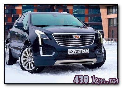 ХТ5 от Cadillac