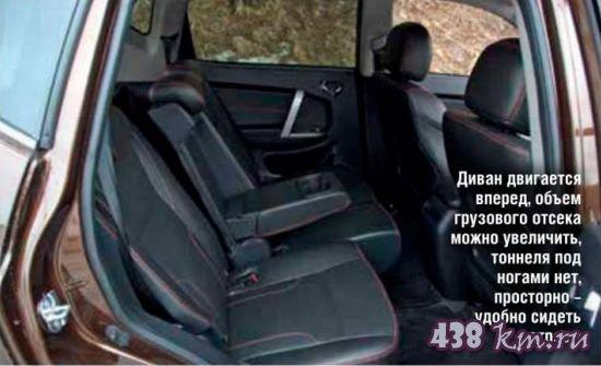 Geely Emgrand X7 (Джили Эмгранд х7)  обзор автомобиля