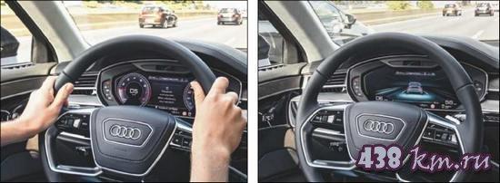 Новый  Audi А8