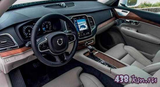 Внедорожник Volvo XC90